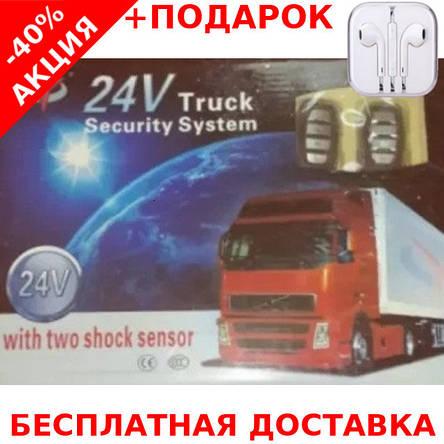 Truck Security car Автосигнализация для грузовиков 24v, фото 2
