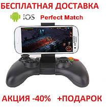 Джойстик Bluetooth V3.0 IPEGA 9037 под телефон блистер