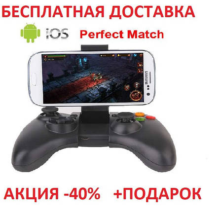Джойстик Bluetooth V3.0 IPEGA 9037 под телефон блистер, фото 2