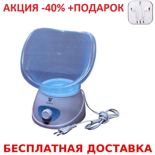 Паровая ванна для лица MAXTOP Facial Sauna