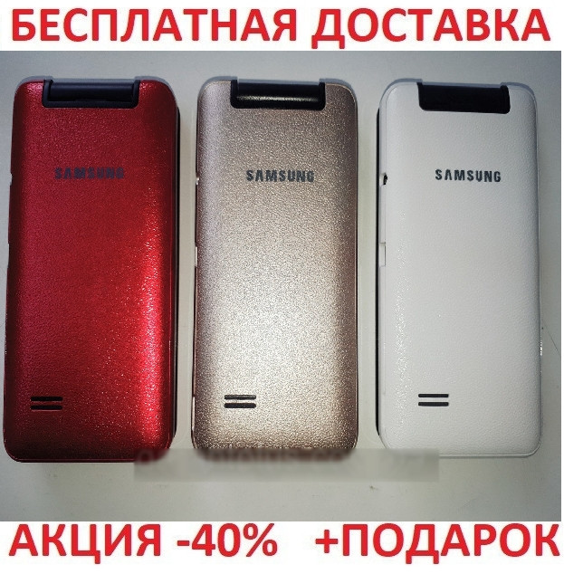 Кнопочный мобильный телефон Samsung T390 Original size White 2 sim карты, 800 Mah