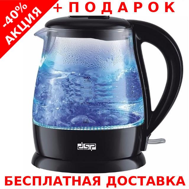 Чайник электрический DSP KK1100 с голубой подсветкой 1500W