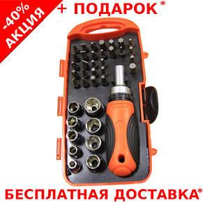 Высококачественный набор инструментов Gear Power HZF -8217 36 pcs отвертка с трещеткой с головками и битами, фото 2