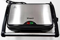 Прижимной контактный гриль WimpeX WX-1066 (1500 Вт) Серый