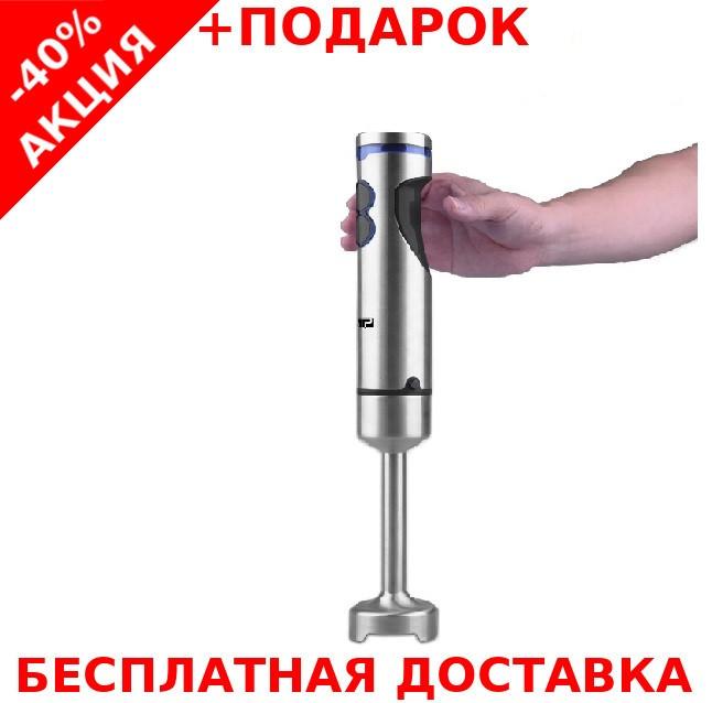 Многофункциональный погружной блендер DSP KM1040