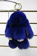 Кролики брелок с мехом 18 см Темно-синий