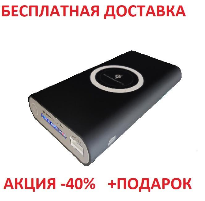 Универсальное зарядное устройство с беспроводной зарядкой QI8-12 Power Bank 10000 mAh Qi передатчик
