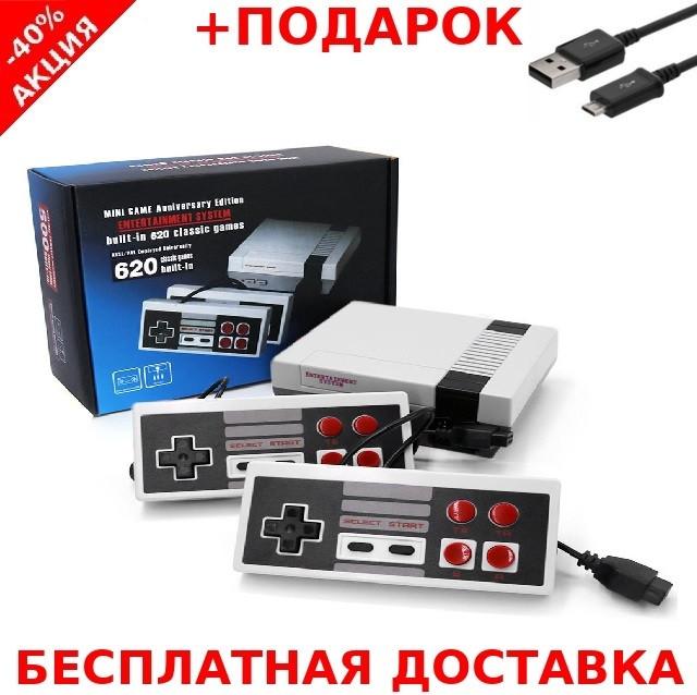 Игровая приставка CoolBaby Video Games Dendy, Игровая ретро приставка Денди NES 8bit 500в1