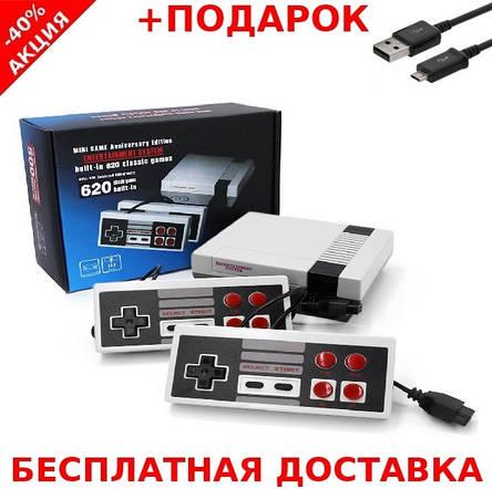 Игровая приставка CoolBaby Video Games Dendy, Игровая ретро приставка Денди NES 8bit 500в1, фото 2