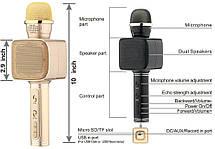 Беспроводная портативная колонка + караоке микрофон 2 в 1 Magic Karaoke YS-68, фото 3