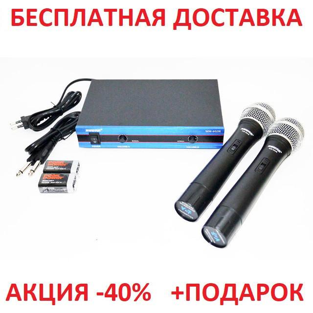 Беспроводные кардиоидные динамические радиомикрофоны  SHURE WM-502R Blister case Original size