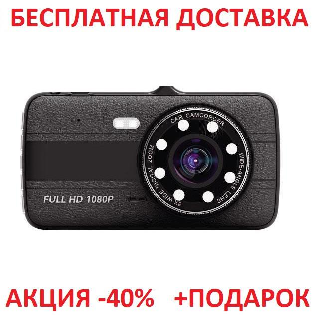 Автомобильный видеорегистратор DVR S16-1KKL  одна камера! Original size car digital video recorder