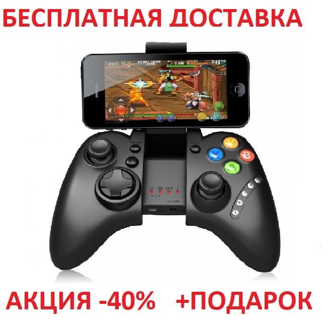 Джойстик Bluetooth V3.0 IPEGA PG-9021  под телефон Беспроводной джойстик Джойстик игровой  Игровой манипулятор