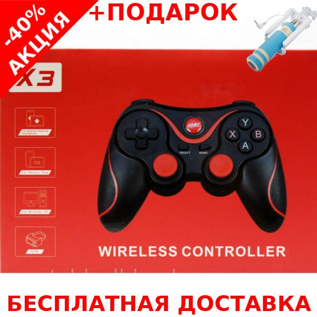 X3 Xbox 360 Bluetooth Original size Cardboard case Джойстик беспроводной + монопод для селфи