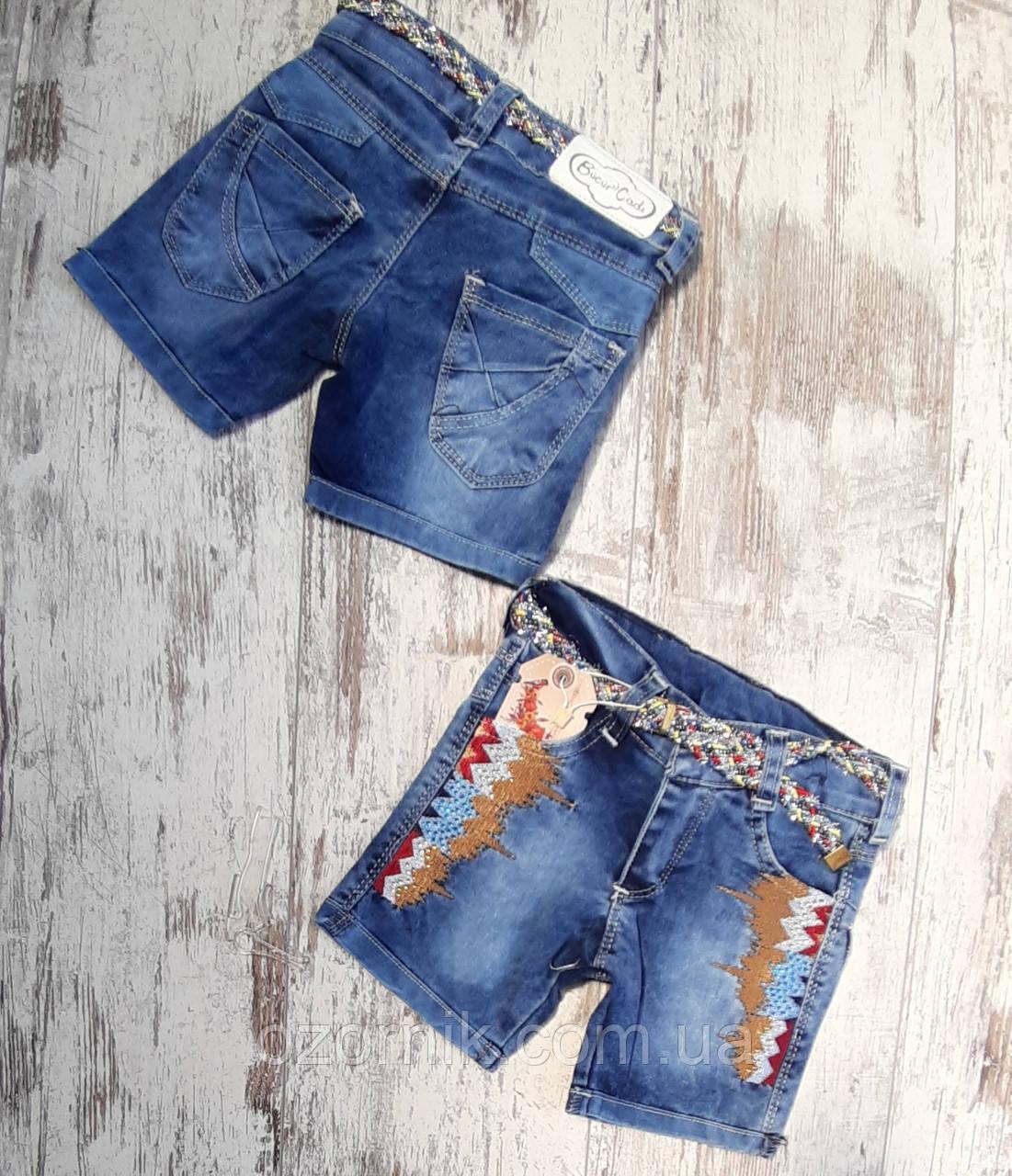 шорти дівчинка джинс