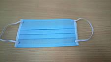 Маска защитная респиратор повязка не медицинская одноразовая фильтрующая захистна комплект 50шт., фото 2