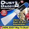Насадка на пылесос для абсолютного удаления пыли Dust Daddy с переходником под любую трубу, фото 8