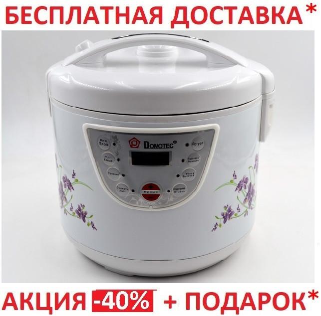 Мультиварка Domotec MS-7711 1000 Вт / 5 л