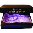 UV money detector ультрафиолетовый детектор подлинности валют AD-118AB, фото 4