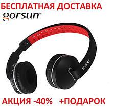 Наушники Bluetooth GORSUN GS-E85 беспроводная гарнитура для телефона Блютуз  стерео накладные Вкладыши  3.5