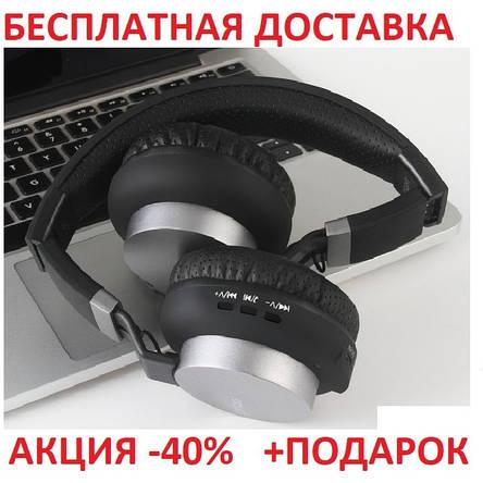 Наушники Bluetooth GORSUN GS-E89 WHITE беспроводная гарнитура для телефона Блютуз Вкладыши, фото 2