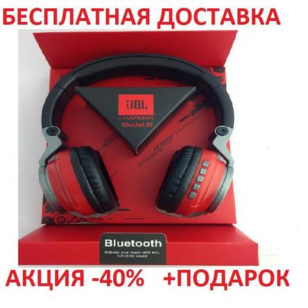 Наушники беспроводные JBLBT-6 RED (блютус+плеер) S400 беспроводная гарнитура для телефона, фото 2