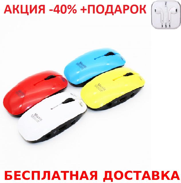MP3 плеер компьютерная мышь Mini + наушники iPhone 3.5
