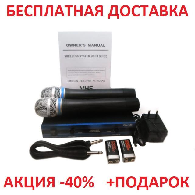 Профессиональный радио-микрофон Sennheiser EW 100 dual professional UHF radiomicrophone Blister case