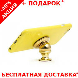 Магнитный держатель Mobile Bracket  для мобильных устройств