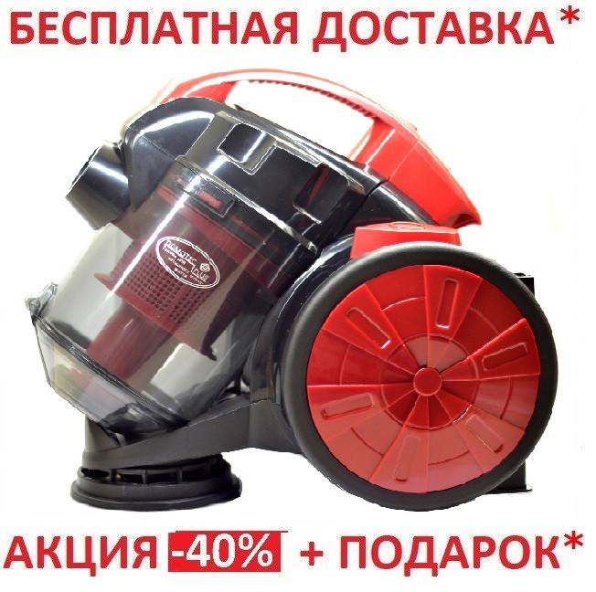 Пылесос Promotec PM-654 (2200W)
