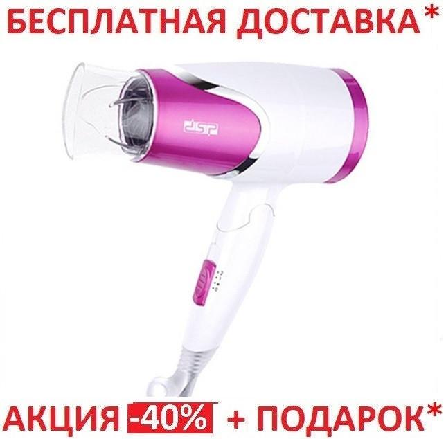 Профессиональный фен DSP E-30077