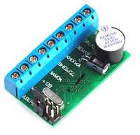 Автономный контроллер доступа IronLogic Z-5R (NM-Z5R)