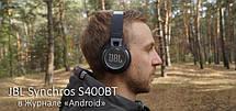 Наушники беспроводные JBLBT-6 CYAN (блютус+плеер) S400 беспроводная гарнитура для телефона, фото 3