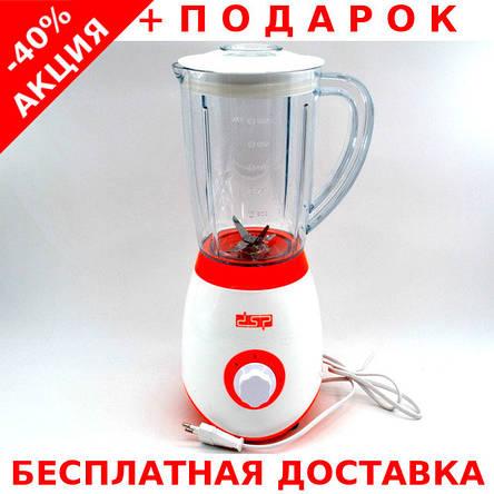 Домашний настольный блендер dsp KJ2002 (1,5 л / 350 Вт), фото 2