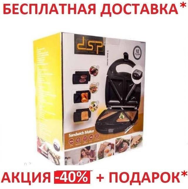 Мультимейкер 3 в 1, гриль, вафельница, сендвичница DSP KC1049