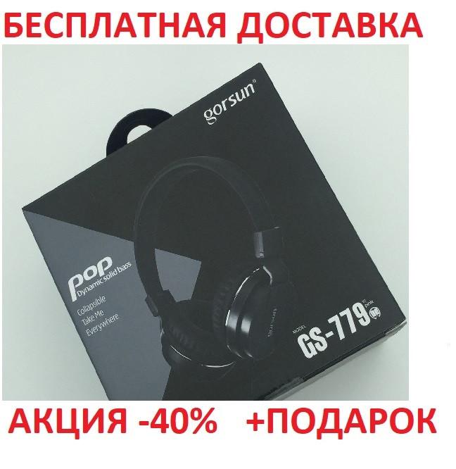 Наушники проводные GORSUN GS-779  BLACK Тяжелый басовый наушник-Вкладыш с микрофоном Гарнитура