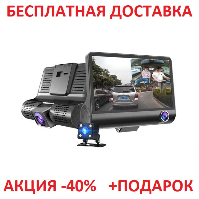 Автомобильный видеорегистратор Video CarDVR Z33D-12KL Original size videoregistrator