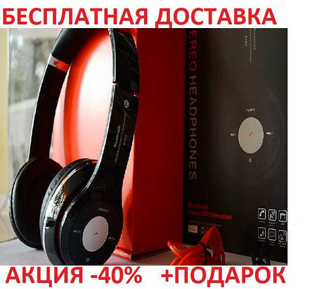 Beats Solo S460-BLACK Bluetooth MP3 FM радио беспроводная гарнитура для телефона Блютуз Вкладыши, фото 2