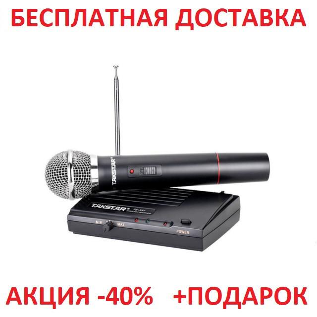 Одноканальная VHF радиосистема с одним ручным динамическим микрофоном TAKSTAR TS-331 Blister case