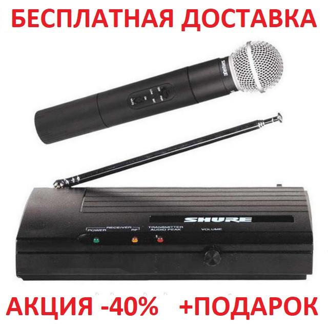 Радиомикрофон Shure SH200A Shure SH 200А радиосистема с ручным радиомикрофоном Blister case