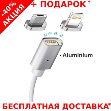 Магнитный зарядный дата кабель DM-M12 Lightning + MicroUSB (Iphone + Android), фото 2