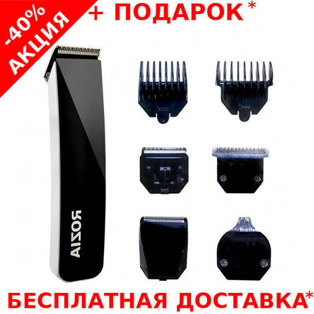 Машинка для стрижки волос - триммер ROZIA HQ-5300 (5в1), фото 2