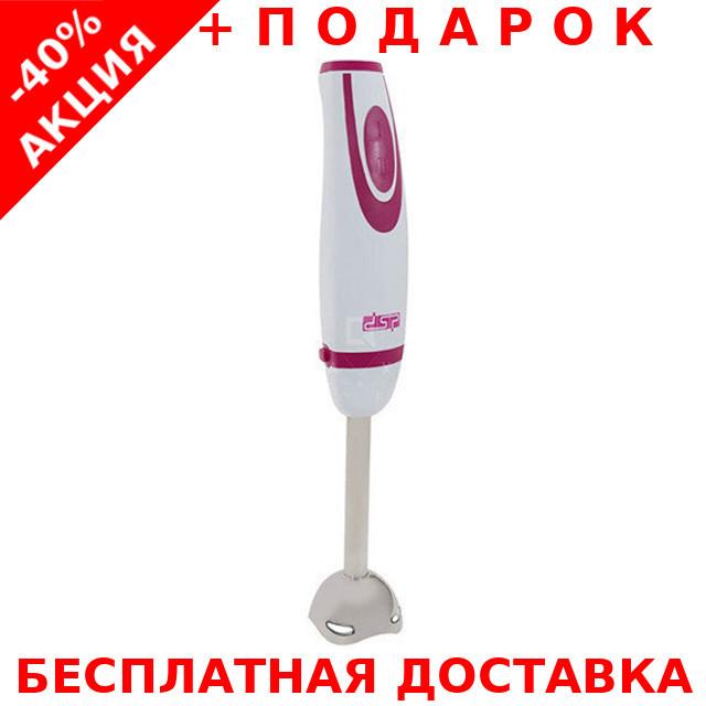 Блендер ручной DSP KM1002 200W погружного типа
