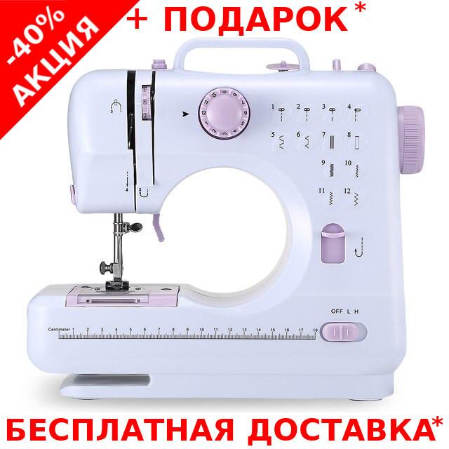 Многофункциональная портативная швейная машинаSewing Machine FHSM-505