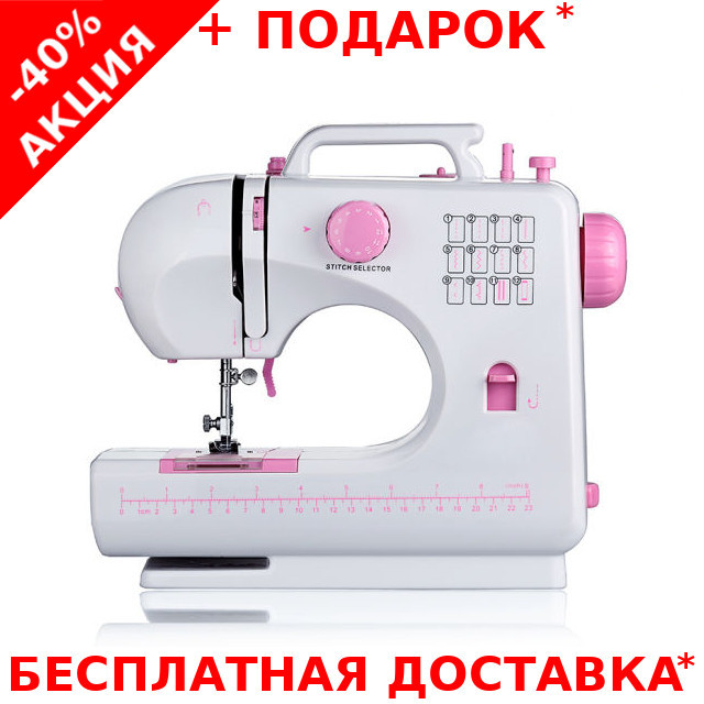 Швейная машинка Household Sewing Machine FHSM-506 домашняя 12в1 Белый