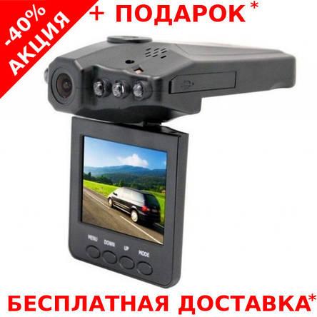 Видеорегистратор HD Portable DVR with 2.5 TFT LCD Screen, фото 2