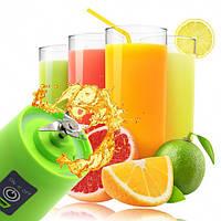Блендер Smart Juice Cup Fruits USB Зеленый 4 ножа