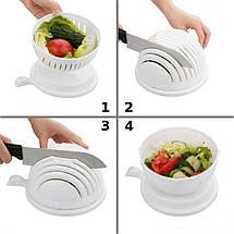 Овощерезка чаша для нарезки овощей и фруктов Salad Cutter Bowl Белая, фото 2