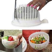Овощерезка чаша для нарезки овощей и фруктов Salad Cutter Bowl Белая, фото 3