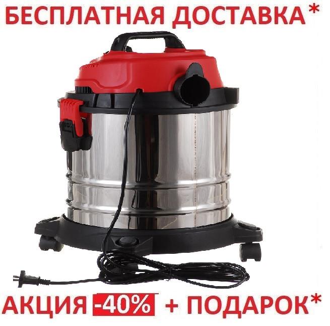 Моющий пылесос Domotec MS-4411 (2200 Вт)